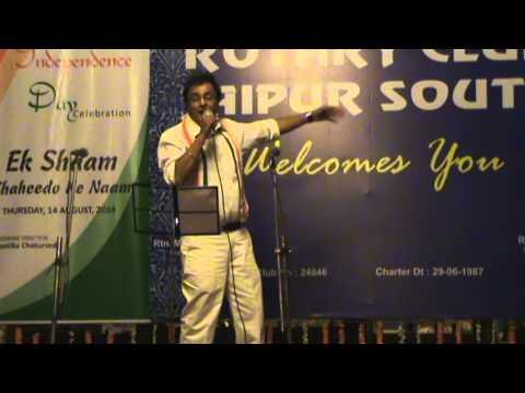 Jahan Dal Dal Par Sone Ki   Desh Bhakti Geet   Mohammed Rafi   By Raghavendra Joshi video