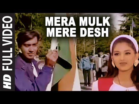 Mera Mulk Mere Desh [full Song] | Diljale | Ajay Devgn video