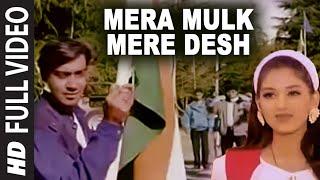 Mera Mulk Mere Desh [Full Song]   Diljale   Ajay Devgn