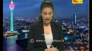 2020-03-19 | Channel Eye English News 9.00 pm