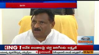 Dy CM Chinna Rajappa Special Security Committee For Sand Mafia In AP