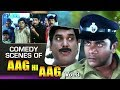 Aag Hi Aag | Hindi Dubbed Movie | Comedy Scenes (Vol.3) | With Arabic Subtitles (HD)