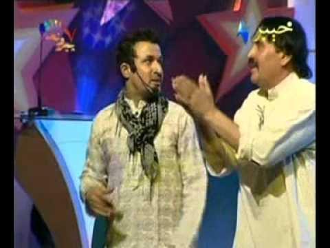 Rahim Shah Mama De Mama. video