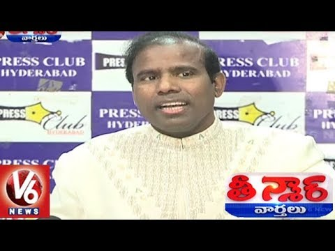 KA Paul Praja Shanti Party To Contest All Seats In Andhra Pradesh | Teenmaar News | V6 News
