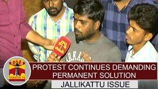 Protest continues demanding permanent solution for Jallikattu | Trichy | Thanthi Tv