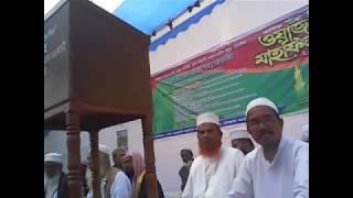 Professore A H M Samsur Rahman Al Mahad As Salafee 25 12 2017