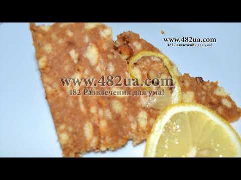 Торт Муравейник нежный, кулинарный рецепт, 482 развлечения для ума