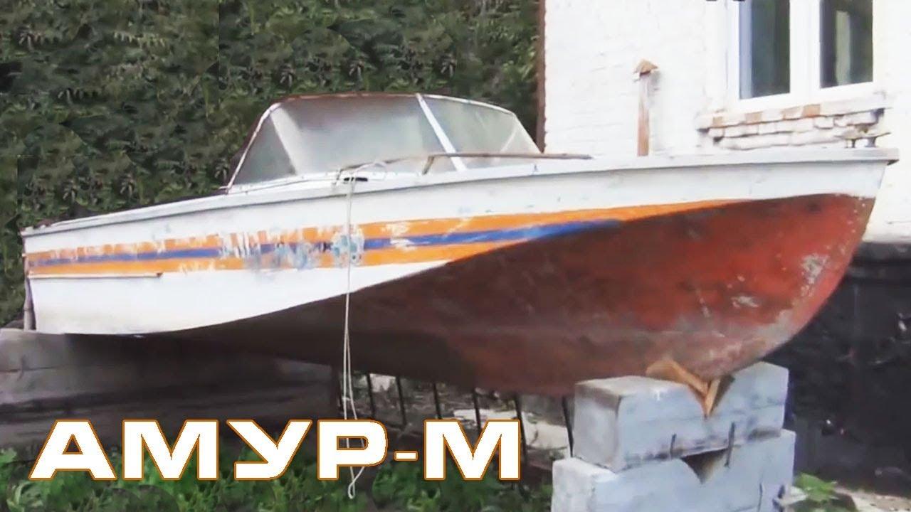 "Обзор катера ""Амур-М"" с мотором Москвич-412"