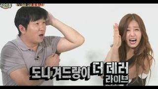 정형돈 레전드 모음#2 feat.에이핑크