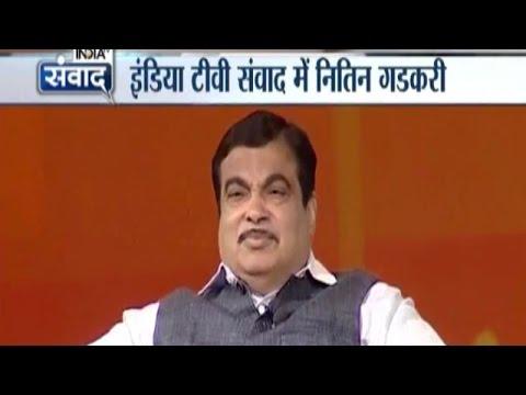 IndiaTV Samvaad: Nitin Gadkari on Terrorism, Award Wapsi and Intolerance in India