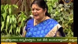M S Sheela 12 SindhuBhairavi Ranga baro PurandaraDasar
