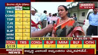 Warangal Rural Collector Haritha about Votes Counting Arrangements