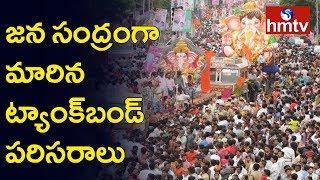 Ganesh Shobha Yatra at Telugu Talli Flyover and Shadnagar | Hyderabad | hmtv