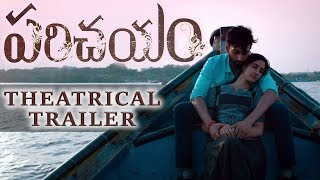 Parichayam Movie Theatrical Trailer | Virat Konduru | Simrat Kaur | Silver screen