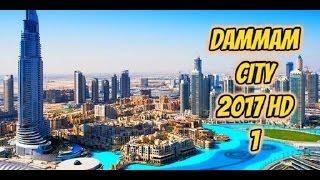 Dammam city 2017 HD 1
