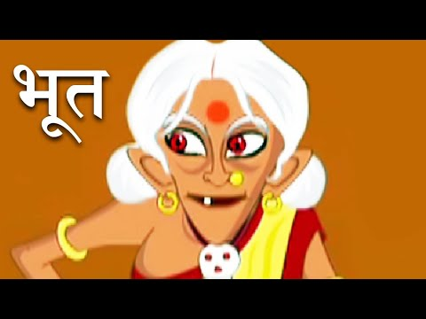 Ghost And Little Boy – भूत और छोटा लड़का – Animation Moral Stories For Kids In Hindi thumbnail