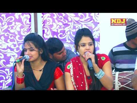 Savtri Mera Ji Ghabrave   Haryanvi New Super Hit Love Ragni Song 2015   Ndj Music   Satyawan Sawitri video