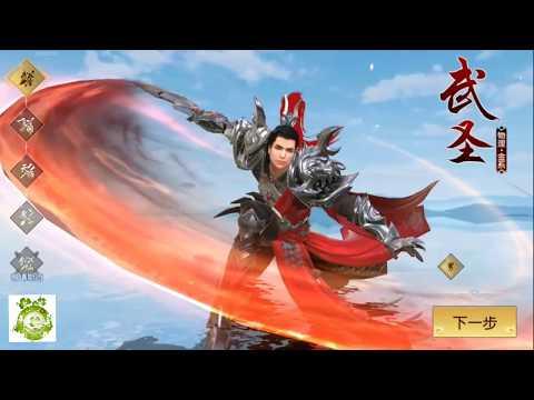 Trải Nghiệm Game Mobile Viễn Chinh Thủ Du Bản China Trước Khi Về VN Game MMORPG Tiên Hiệp 3D