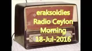 Radio Ceylon 18-07-2016~Monday Morning~02 Purani Filmon Ka Sangeet