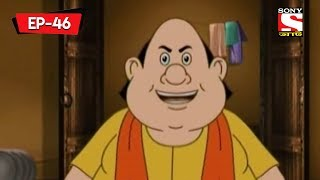 The New Year Preparation | Gopal Bhar Classic | Bangla Cartoon | Episode - 46