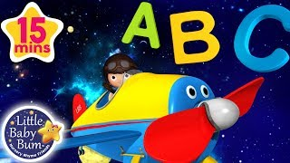 #Learning ABC Songs for Kids | ABC Train Compilation | Little Baby Bum
