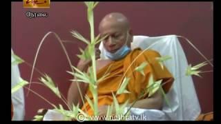 2020-07-07 | Nethra TV Tamil News 7.00 pm
