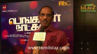 Pattimandram Raja At Bangalore Naatkal Audio Launch