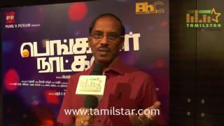 Pattimandram Raja At Bangalore Naatkal Audio Launch