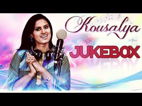 Kousalya Telugu Hit Songs