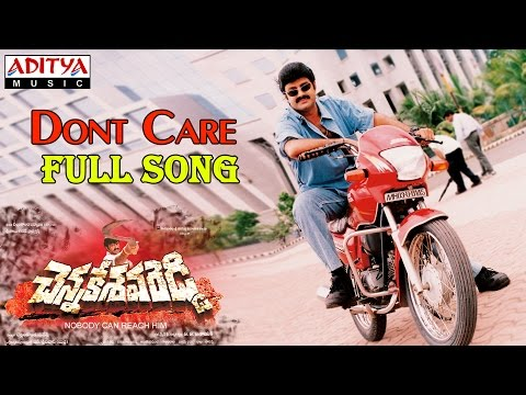 Chennakesava Reddy Telugu Movie Dont Care Full Song || Bala Krishna video