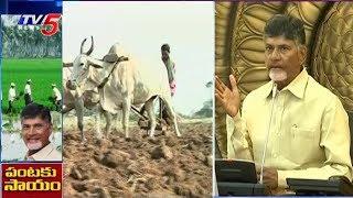 ఏపీలో రైతుబంధు తరహా పథకం..! | AP Government New Scheme For Farmers