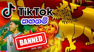 TIK TOK EKE - Official Music Video - Jaya Sri/ Prageeth /Shiraz - Rude Bwoy Lankan
