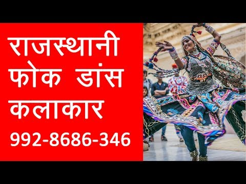 SANGEET NIGHT IN UDAIPUR RAJASTHAN INDIA 09928686346