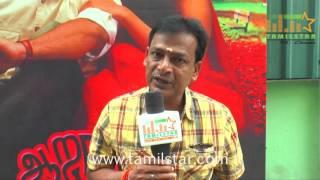 Ramesh Reddy At Aram Arivu Movie Audio Launch