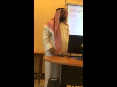 (٢) قصي القطان.النظرة الإسلامية. جامعة الكويت ١٩/١٠/٢٠١٤