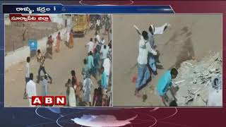 Clashes Between TDP and Congress Supporters in Suryapet district over Land Disputes