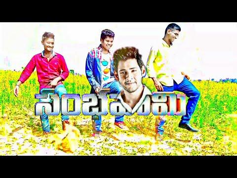 SpYdEr MoVie SuPeR sTaR Mahesh Babu   NeW video song   √√FaNs MaDe  🕷🕷