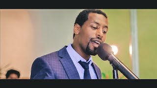 "Pastor Yared Lemessa "" Meherete ""  - New Amharic Protestant Song (Official Video) - AmlekoTube.com"