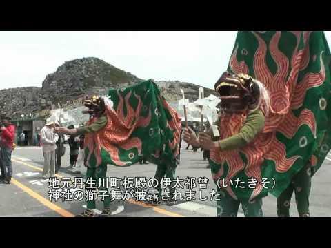 高山市 ~乗鞍岳 山開き祭~