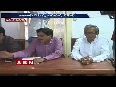 Congress Allocates 7 Seats to Telangana Jana Samithi | ABN Telugu