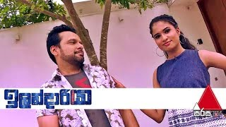 Ilandariya - Sirasa TV | EP 27