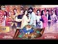 Shadi Mubarak Ho OST | Title Song By Wajhi Farooki & Swati Sharma - ARY Digital Drama MP3