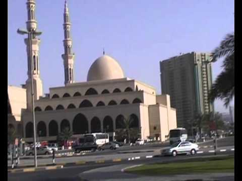 Sharjah, United Arab Emirates: King Faisal Mosque...