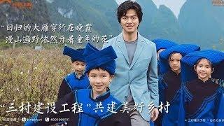 李健 Li Jian  改編創作《山歌好比春江水》背後的故事,引人深思