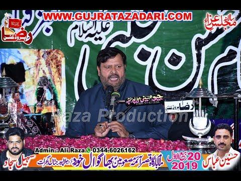 Allama Syed Zakir Hussain Shah | 20 Rabi Ul Awal 2019 | Bhagowal Khurd Gujrat || Raza Production