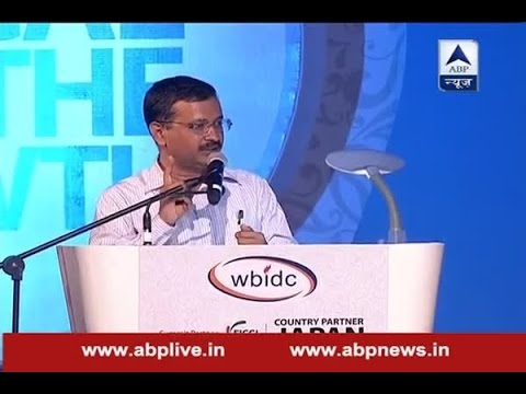 Without giving bribes nothing works in govt offices: Arvind Kejriwal at Kolkata Business S