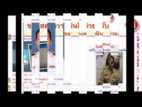 คลิปวิดีโอ ยินดีด้วยน่ะครับ กับข้าราชการท้องถิ่น ดีใจกับการเป็นส่วนเล็กๆ ในการเติมเต็ม (แบ่งปันความรู้ สู่ความก้าวหน้า http://valrom.igetweb.com)