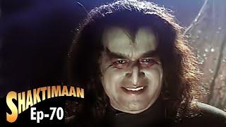 Download Shaktimaan - Episode 70 3Gp Mp4