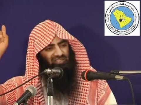 Ramzan Mein Kamyab Kaun? by Sheikh Tauseef Ur Rehman