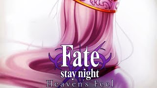 DEVOTED CHOICE   Let's Play Fate/Stay Night VN (Blind)   Ep. 37 [Heaven's Feel TRUE ENDING]